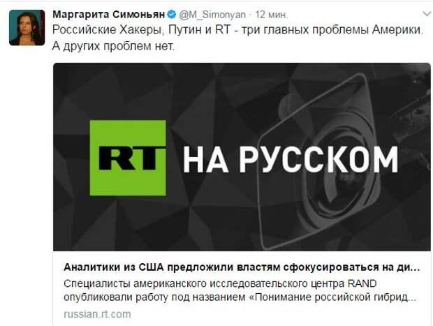 Симоньян ловко подстегнула Запад: RT — это между «Тополем» и «Искандером»