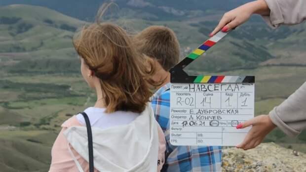 В Крыму снимают фильм, средства на который собирают очень необычным способом