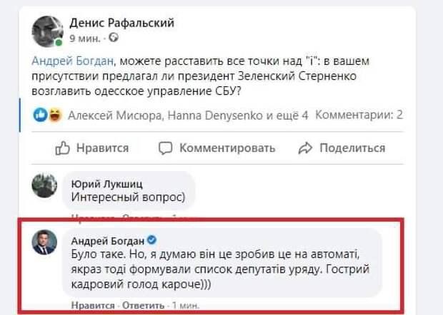 Дорогу лучшим украинским кадрам!