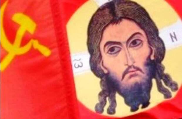 Православный социализм - утопия или будущее?