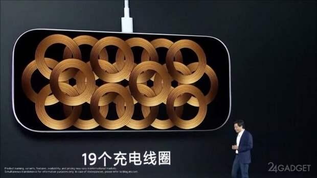 Xiaomi выводит на рынок беспроводную зарядную площадку на несколько гаджетов