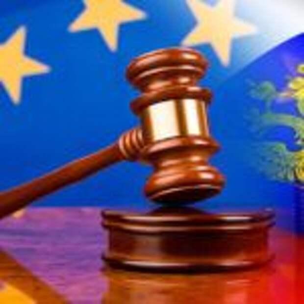 ЕСПЧ признал юрисдикцию России над Крымом с февраля 2014 года