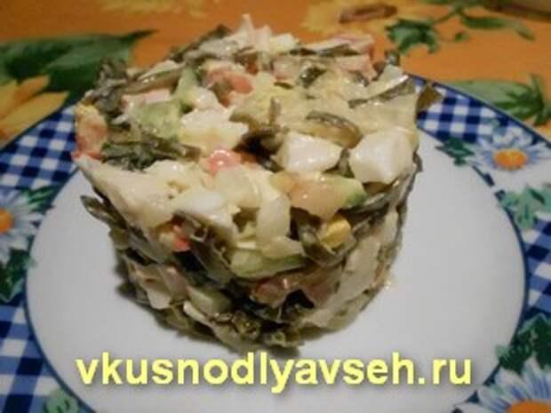 салат с морской капустой и свежими овощами