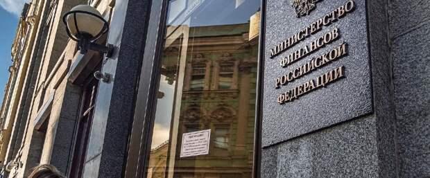 S&P оценило влияние новых санкций США на российский бюджет и рынки