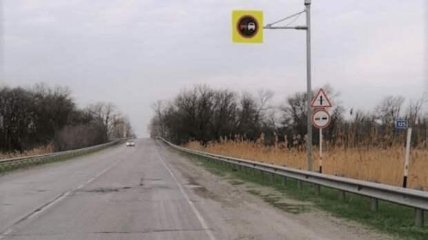 В Ростовской области 14 км трассы от Ростова до Волгодонска отремонтируют за 969 млн