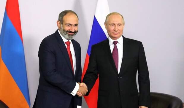 Никол Пашинян запросил у России военную помощь для Армении