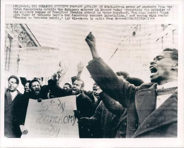 1964. Москва.Суданские студенты протестуют возле посольства Судана