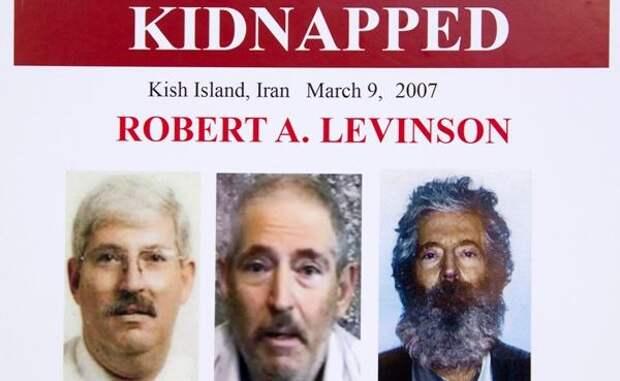 Суд США наложил наИран баснословный штраф за«похищение» экс-агента ФБР