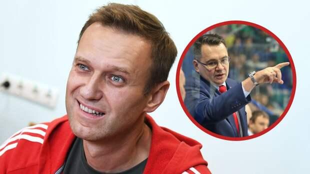 Назаров призвал дисквалифицировать тренеров КХЛ Заварухина и Ковалева за лайки в посте про Навального