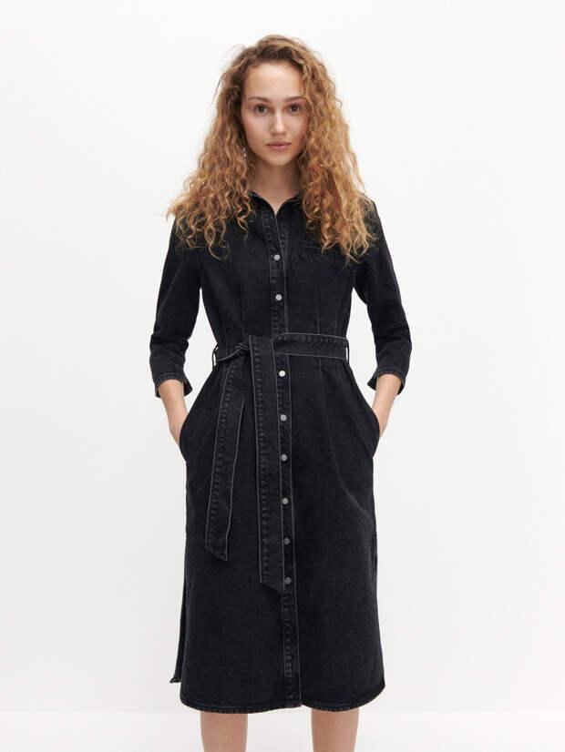 Reserved-traper-haljina-proljeće-2021.-2
