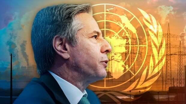 США вручили Украине план по обретению членства в НАТО
