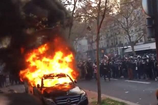 В Париже вспыхнули беспорядки
