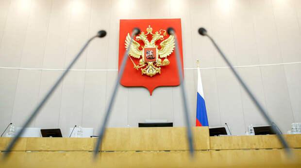 Депутат Госдумы Шеремет заявил о железном занавесе между Западом и Россией