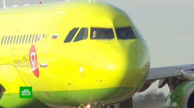 S7 Airlines отменяет полеты в Турцию до конца летнего сезона