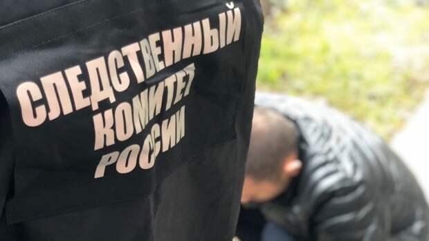Пропавшая после вечеринки жительница Екатеринбурга найдена мертвой