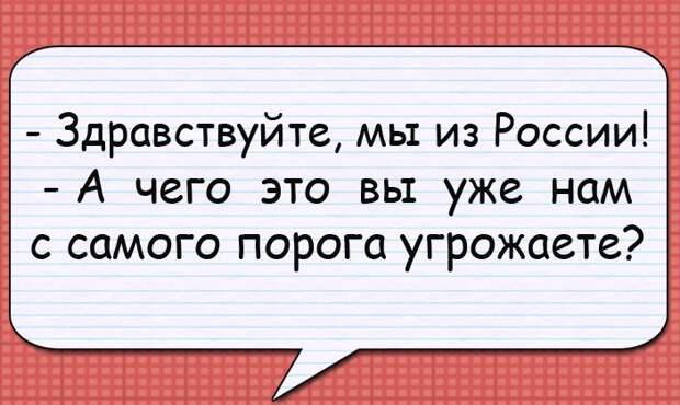 На уроке математики учительница задаёт вопрос Вовочке...