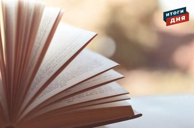 Итоги дня: литературный фестиваль на родине Чайковского и нежелание жителей Удмуртии учить родные языки