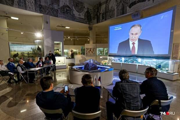 Кому дадут денег? Трансляция послания Путина Федеральному собранию