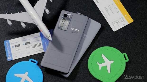 Realme показала флагманский смартфон с 19 ГБ оперативной памяти