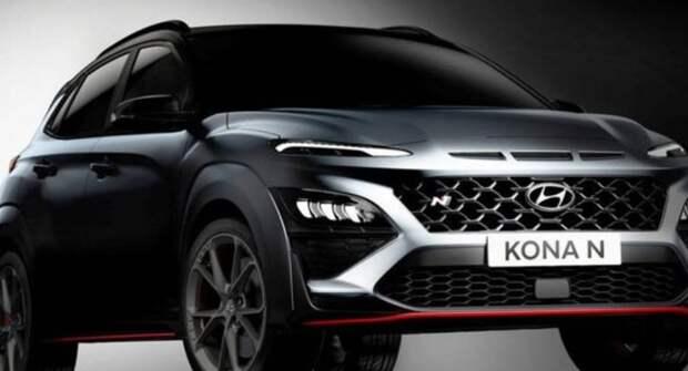 Hyundai представит мощный кроссовер Kona N 27 апреля