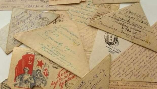 Почти 400 тыс писем‑треугольников доставит «Почта России» ветеранам Московского региона