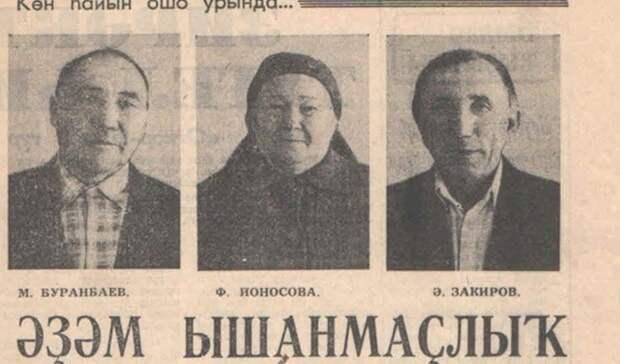 Невероятное путешествие: как жители Башкирии вгоды войны помогали Украине