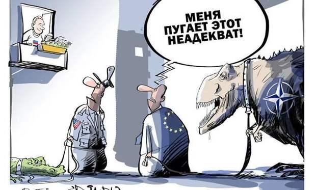 Ударим по путинскому тоталитаризму европейской демократической логикой!