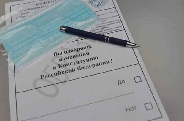 На голосование об изменении Конституции в Севастополе дали больше 7 млн