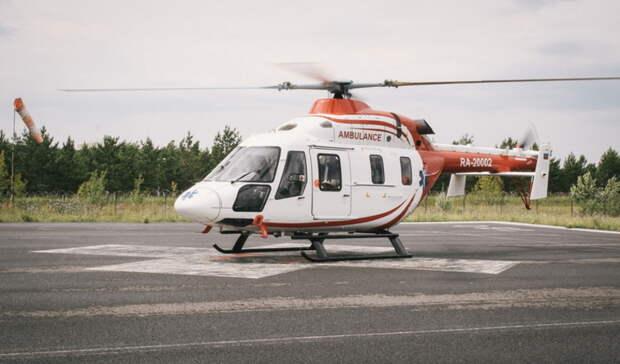 Вертолет санавиации доставил из Оренбурга в Тюмень мальчика для операции