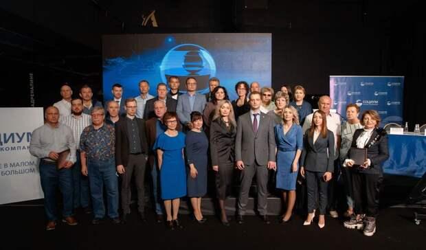 Группа компаний «Социум» празднует свое 33-летие