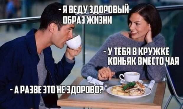 Фотоприколы про алкоголь (24 шт)