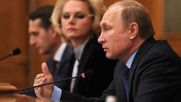 Путин и Голикова обсудили риски путешествия россиян за границу