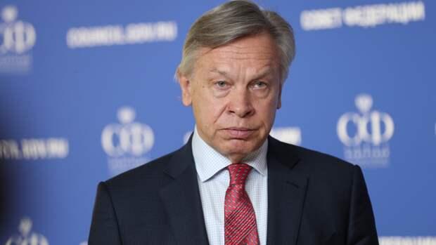 Сенатор Пушков назвал новую версию Чехии о взрывах во Врбетице дурным водевилем