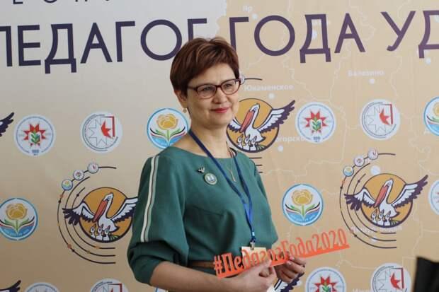 Педагог из Воткинска выступит в финале конкурса «Учитель года России»