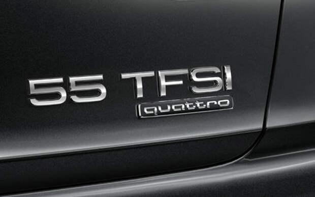 Audi вводит новую систему обозначения модификаций