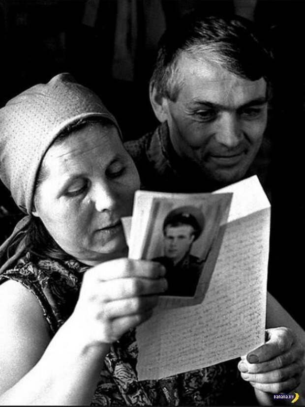 Долгожданное письмо от сына СССР, история, фото