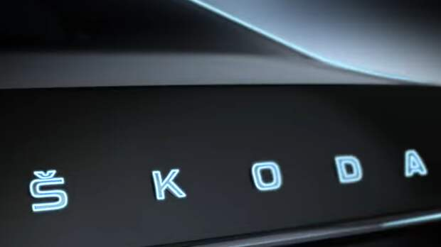 Skoda повысила стоимость машин на российском рынке