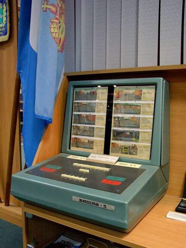 Ретропредметы из далекого СССР