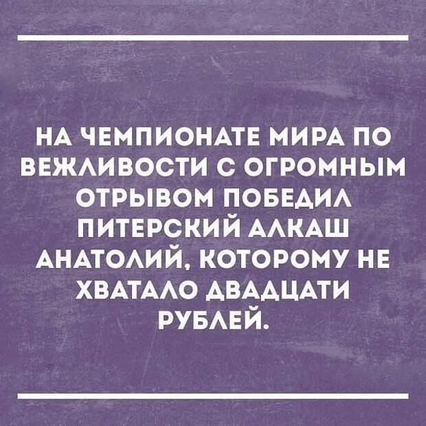 Улыбнемся)))