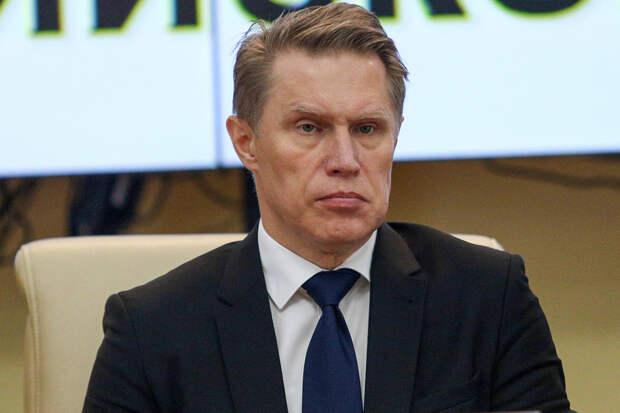 Мурашко заявил об отступлении пандемии в России