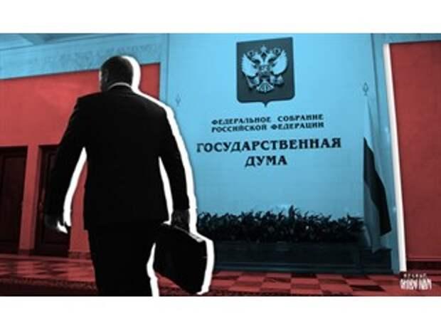Закон России, отменяющий законы РФ