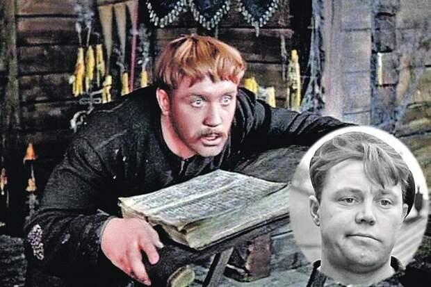 Первый советский ужастик «Вий»