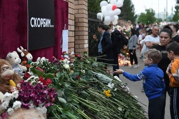 Для пострадавших при стрельбе в Казани пожертвовали более 62 млн рублей