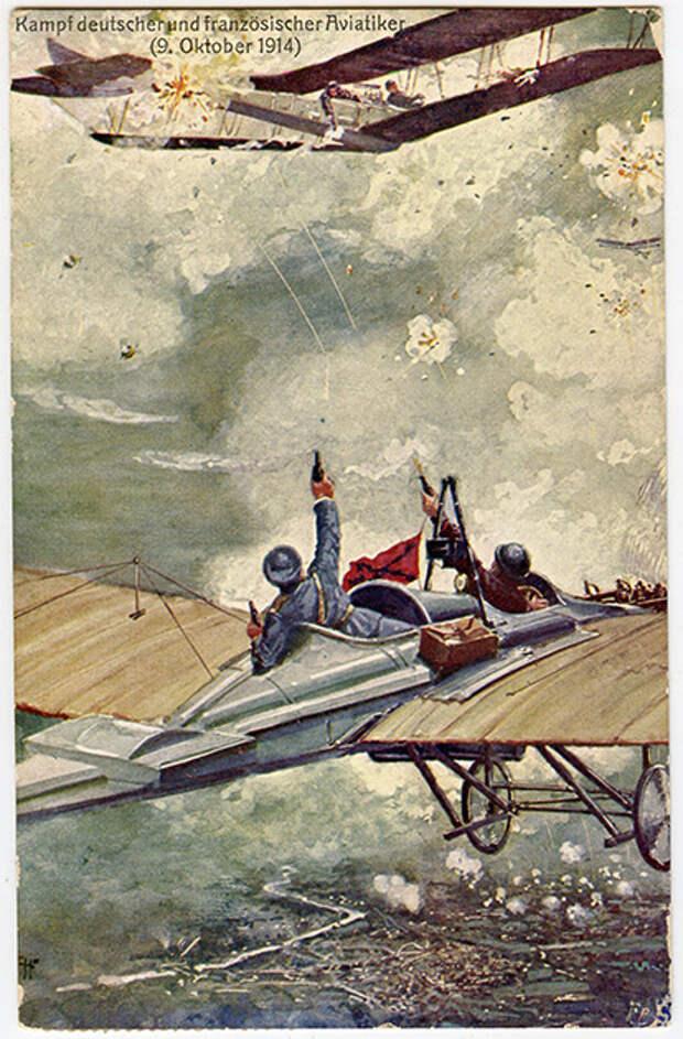 Воздушный бой над Францией 9 октября 1914 года. Немецкая открытка 1914 года