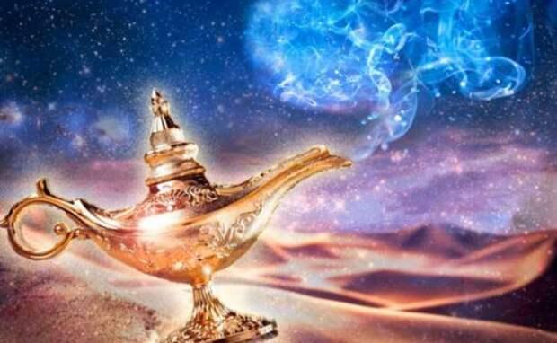 Магия исполнения желаний: надо просить, и неважно, если откажут — всё равно исполнится