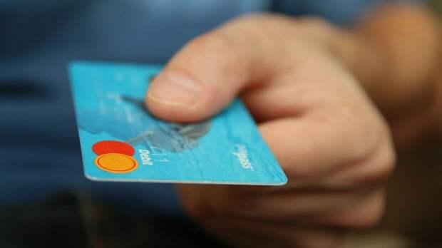 Определена категория украинцев, которым могут заблокировать счета в банке