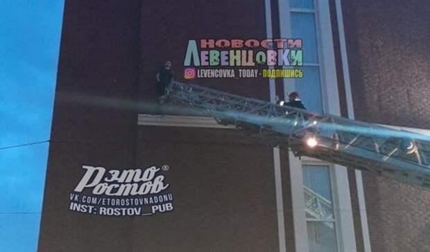 Человека-паука сняли с карниза отеля в Ростове