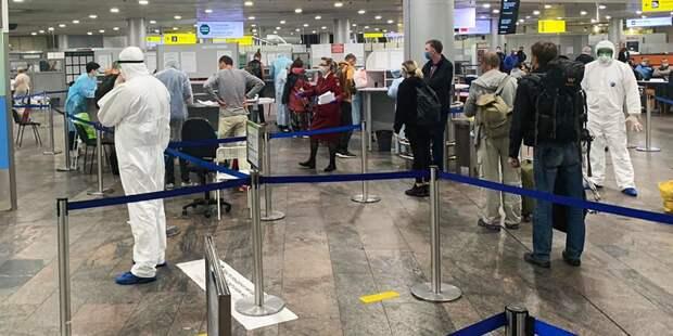Спасатели встретили в мае более 8 тысяч человек в аэропортах столицы