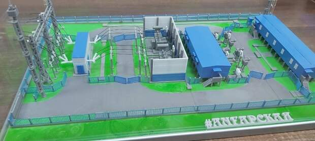 «Россети Кубань» начала строительство первой цифровой подстанции в Краснодаре