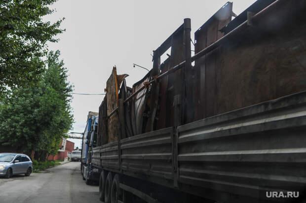 ВЯНАО газовики украли металлолом на20 миллионов